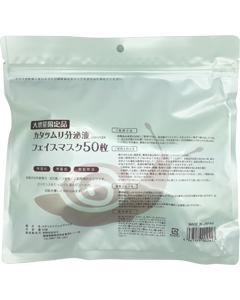 SPC_蝸牛精華保濕鎖水補水面膜(50枚入)
