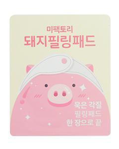 Mefactory_膠原豬去角質/保濕兩用面膜(5入) NG盒凹 恕不退換貨!