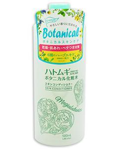 UTENA_天然植物薏米化妝水(草本精華)500ml