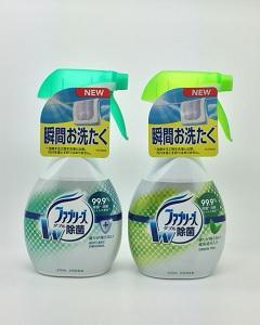 P&G_除菌消臭噴霧370ml #除菌/皂香 現貨