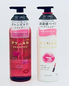 PYUAN 純漾_頭皮養護系列潤髮乳425ml #潤髮乳-紅山茶花 現貨