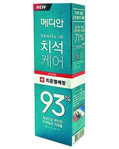MEDIAN 麥迪安_93%強效淨白去垢牙膏(升級版)120g-#綠色(牙周護理)