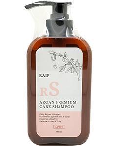 RAIP_RS菁粹摩洛哥阿甘油洗髮精500ml