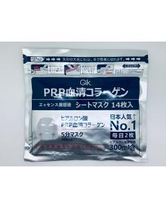 Gik_血清膠原蛋白面膜(14入/袋)300ml