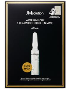 JM solution_急救水光雙倍安瓶2步驟面膜30ml(單片)