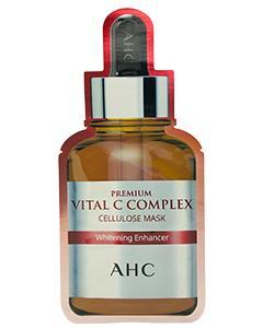 AHC_B5高濃度VC補水亮白保濕面膜(單片)27ml