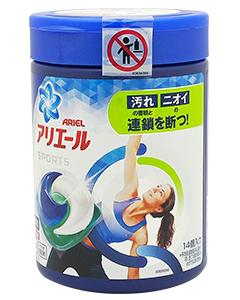 P&G_3D洗衣膠球(盒裝14顆)-#深藍(強力消臭 運動款)270g